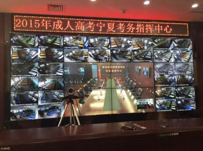 亚博电竞官网登录酒店led显示屏安装